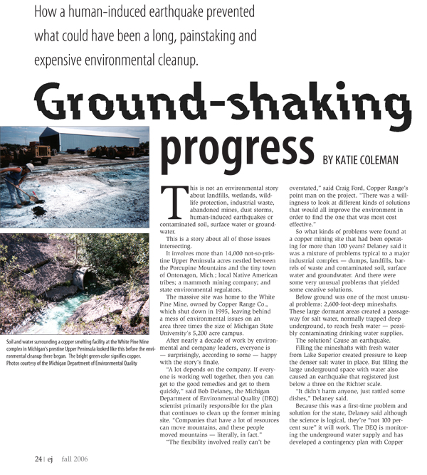 GroundShakingProgress-p1
